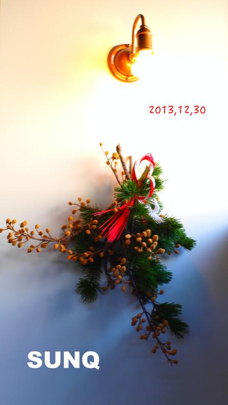 今年1年お世話になりました。_a0306355_11435047.jpg