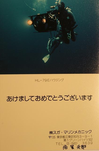 b0075059_21163661.jpg