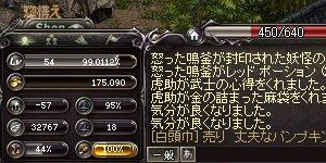 b0048563_20502551.jpg