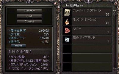 b0048563_21173350.jpg