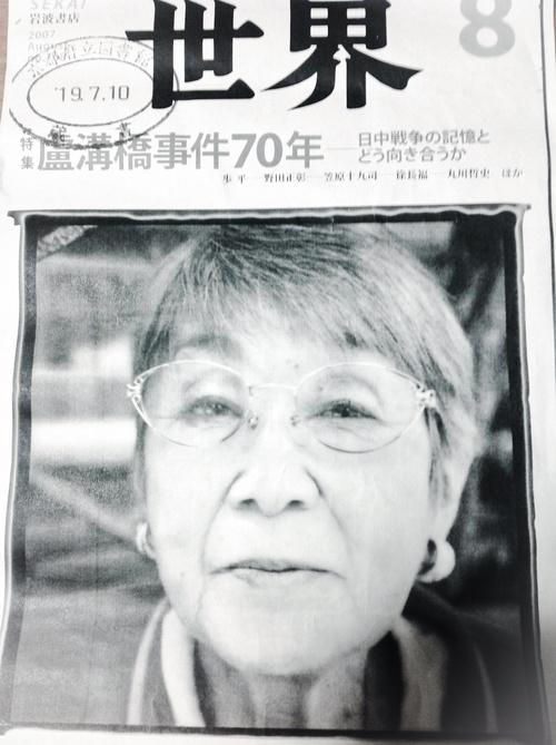 66年の歴史に幕を閉じた喫茶店 奈良堂_b0153663_2348562.jpg