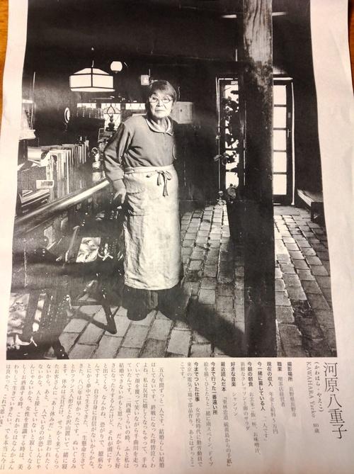 66年の歴史に幕を閉じた喫茶店 奈良堂_b0153663_23485978.jpg