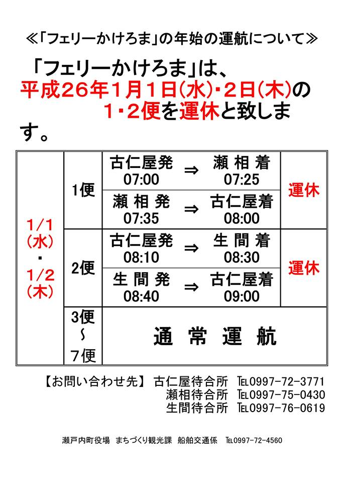 b0177163_16444071.jpg