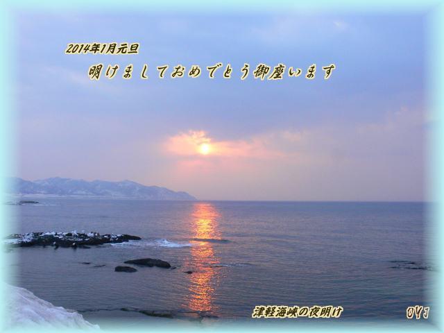f0166871_18253459.jpg