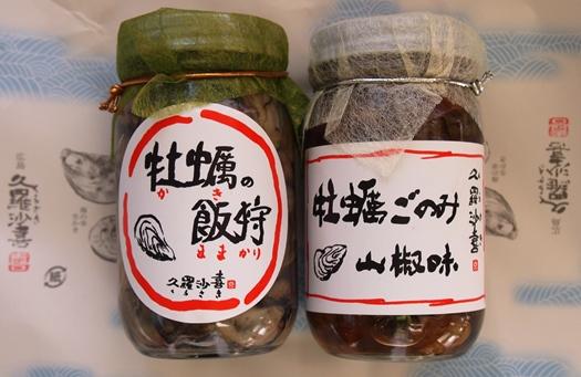 金柑と牡蛎のお届け物_e0148373_16064577.jpg