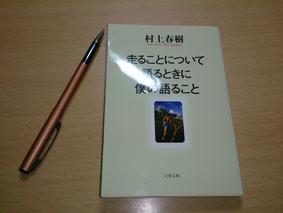 d0297177_16354290.jpg