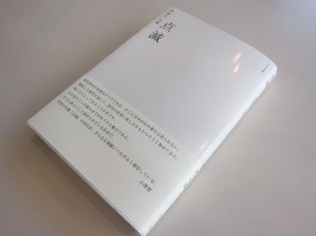 f0071480_19415995.jpg