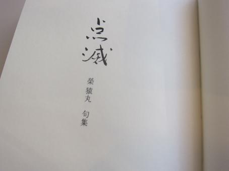 f0071480_19484940.jpg