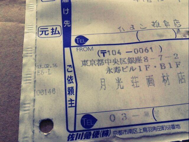 b0304983_19554559.jpg