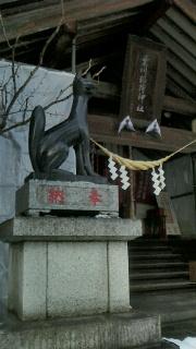 上山市・栗川稲荷神社へ参拝_f0168392_21133140.jpg