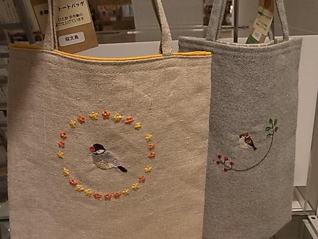 インコと鳥の雑貨展、作品のご紹介とお知らせ_d0322493_024789.jpg