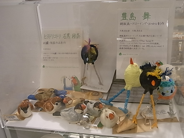 インコと鳥の雑貨展、作品のご紹介とお知らせ_d0322493_04033.jpg