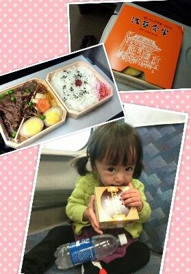 大阪で幸せ時間~(*´▽`)ノノ_d0224894_23131199.jpg