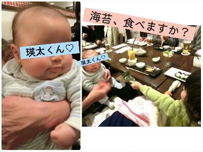 大阪で幸せ時間~(*´▽`)ノノ_d0224894_23532575.jpg