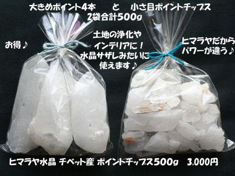 c0140599_201222.jpg