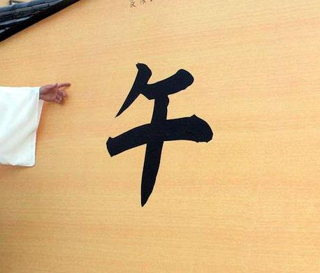 2013 最終日_d0093903_14533664.jpg
