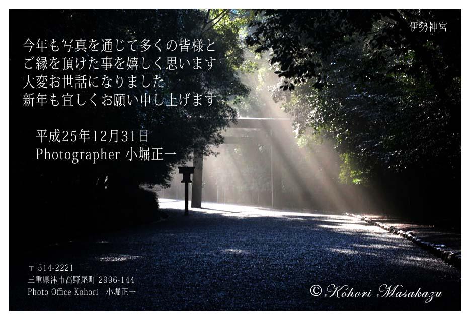b0171104_7491876.jpg