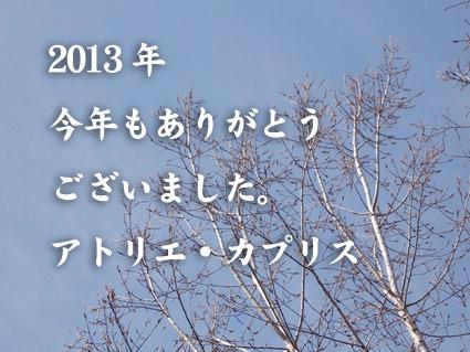 f0127806_17512948.jpg