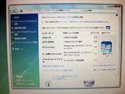 f0075207_1352690.jpg