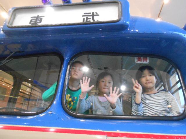 11月20日 東武博物館_c0315908_18172368.jpg
