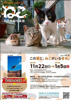 b0062010_094446.jpg