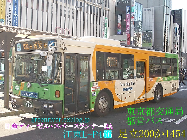 東京都交通局 L-P466_e0004218_2022893.jpg