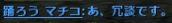 b0236120_11254726.jpg