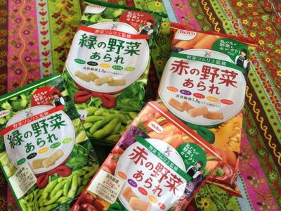 ++ばかうけで有名なBefcoから新発売!野菜せんべい ++_e0140921_17540241.jpg