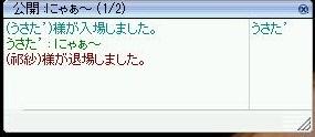 c0321122_05084448.jpg