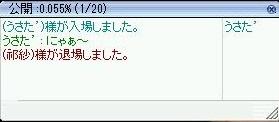 c0321122_05161319.jpg
