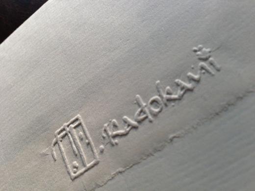 80円交際とオリジナル切手_f0215324_1165594.jpg