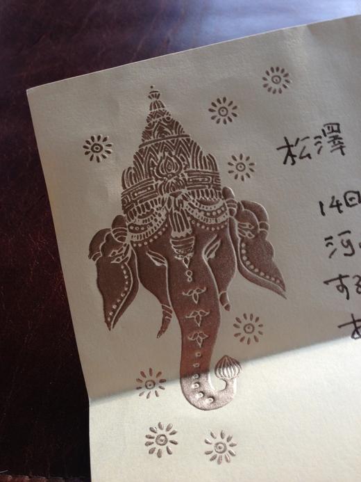 80円交際とオリジナル切手_f0215324_1182231.jpg