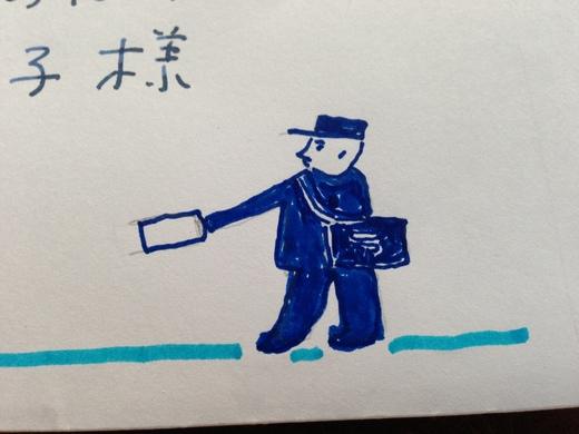 80円交際とオリジナル切手_f0215324_1211920.jpg