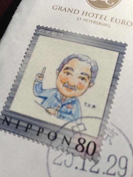 80円交際とオリジナル切手_f0215324_18814.jpg