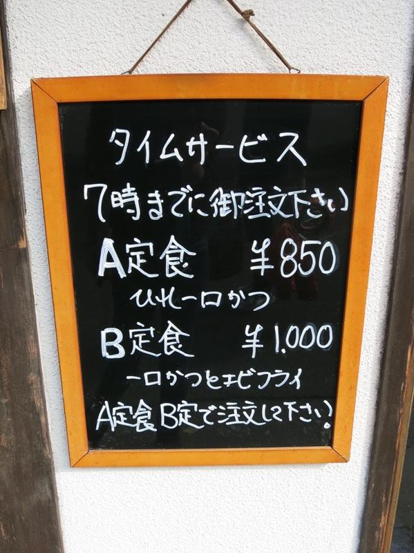 a0055835_0594433.jpg