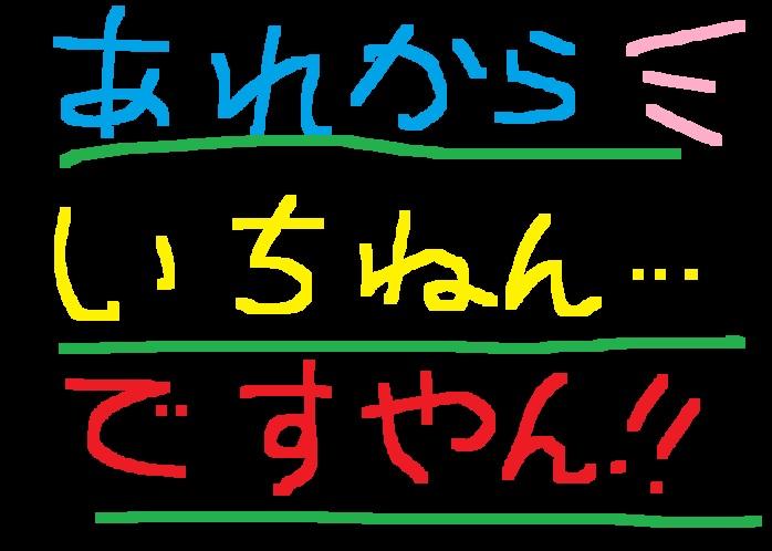 f0056935_0514157.jpg