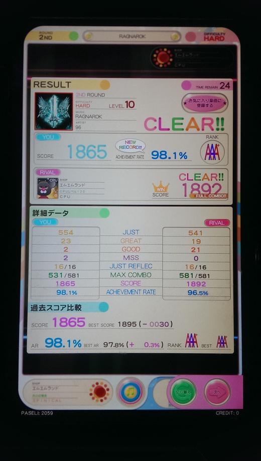 f0019846_164759100.jpg