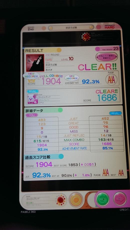 f0019846_165818100.jpg
