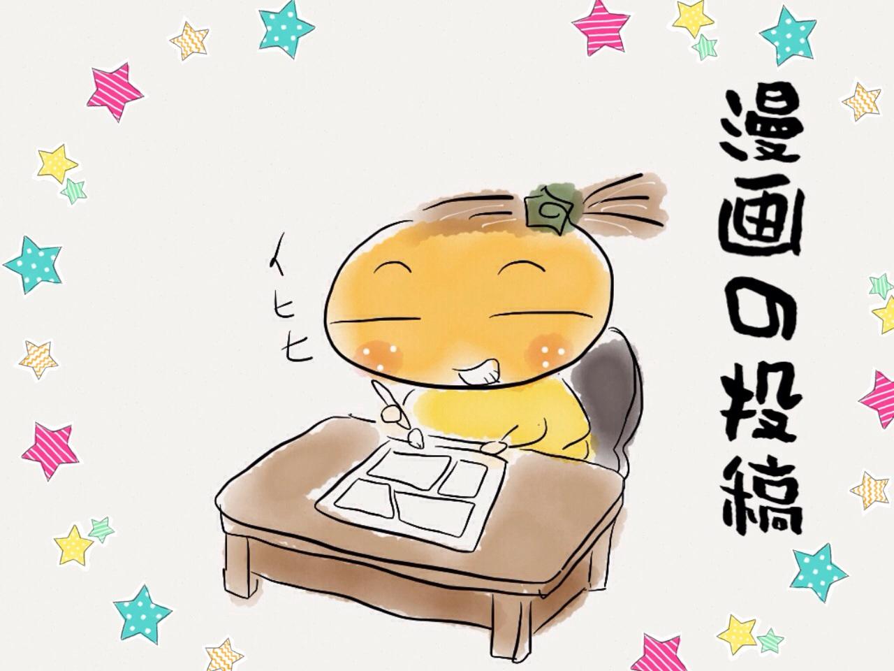 f0183846_001075.jpg