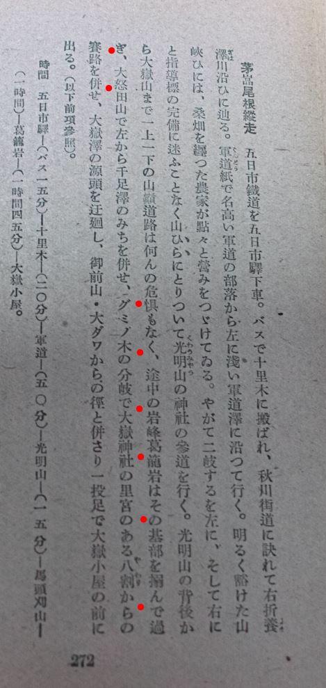 c0008948_17133310.jpg
