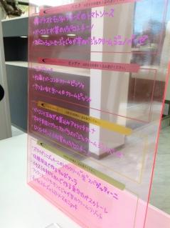 みたらし団子 @ 源芳菓子店_f0009451_22415650.jpg