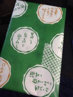 みたらし団子 @ 源芳菓子店_f0009451_2244077.jpg