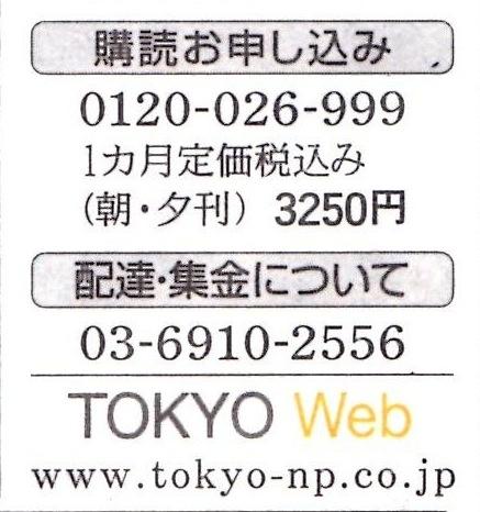 b0242956_198868.jpg
