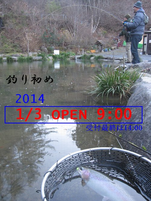 b0186757_14283492.jpg