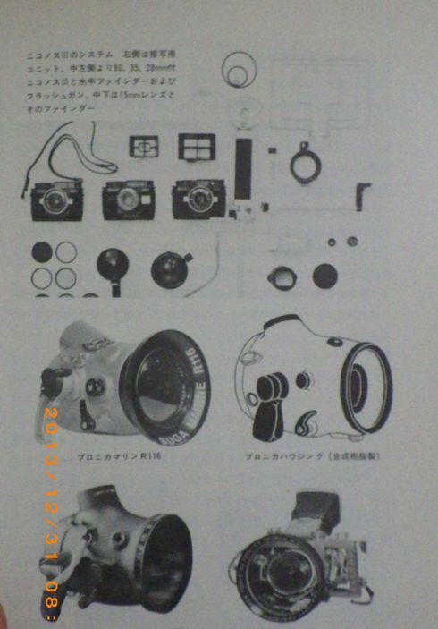 b0075059_11242055.jpg