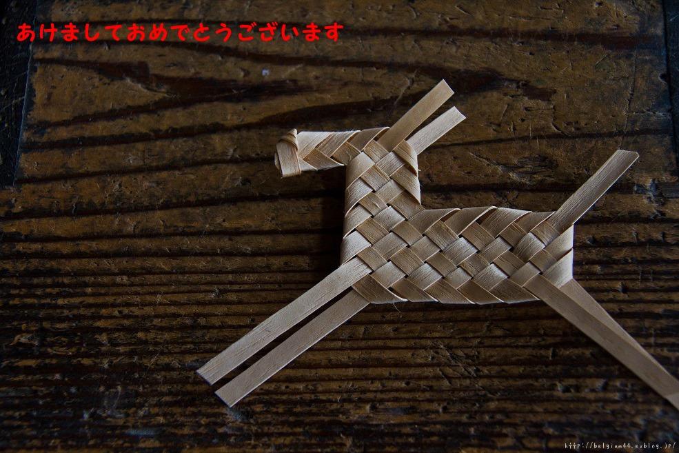 f0102363_2304915.jpg