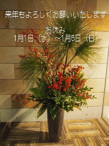 b0129066_2014926.jpg