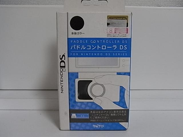 【レビュー】タイトー パドルコントローラDS_c0004568_19175930.jpg