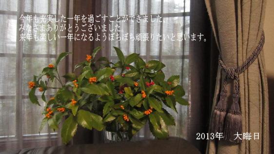 b0214473_19321256.jpg