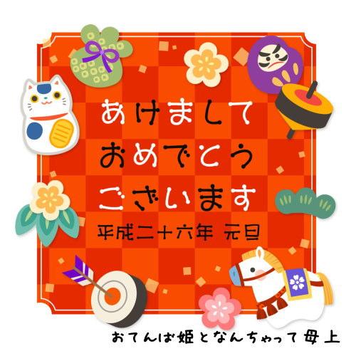 b0026388_854269.jpg